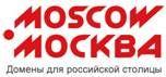 Москва получит собственные домены - .MOSCOW и .МОСКВА