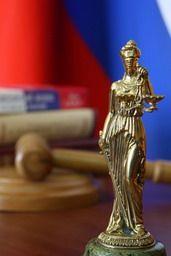 Суд вернул YouTube жителям Комсомольска-на-Амуре