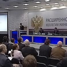 """Связьинвест"" доверят однокурснику президента"