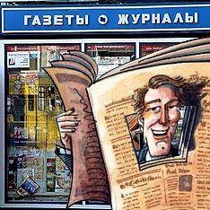 СМИ: Саакашвили снимает фильм о России