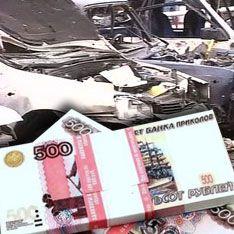 За головы владикавказских террористов отдадут миллион