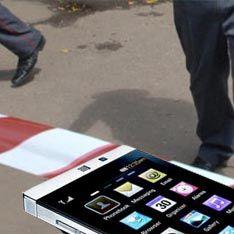 Директора московского лицея убили за смартфон