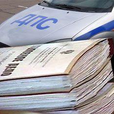За бомбу на колесах накажут осетинских милиционеров