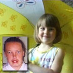 Пропавшую девочку и ее тетю-инвалида можно было спасти