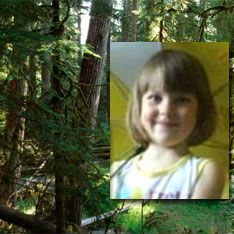Поисками пропавших женщин заинтересовался СКП