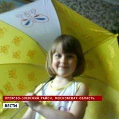 Родителям погибшей в лесу девочки грозит тюрьма