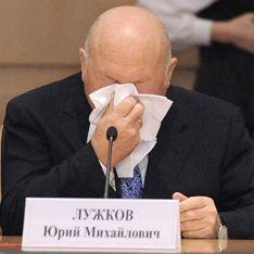 У Лужкова жестко отобрали Москву