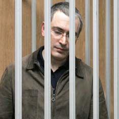 В деле Ходорковского начнется новый этап