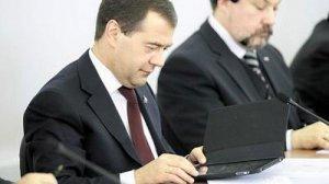 Единая Россия вместо бумаги довольствуется iPad