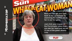 Еще о влиянии Интернет или мурминатор из Ковентри…