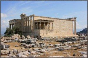 Греция. Эрехфейон