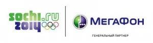 Сочи-2010: МегаФон продемонстрировал беспроводную связь 4G на базе LTE