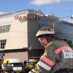 Столичный торговый центр эвакуирован из-за пожара