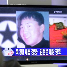 Сын Ким Чен Ира лег под нож ради предков