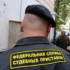"""Депутат Госдумы лишился """"Феррари"""" из-за долгов"""
