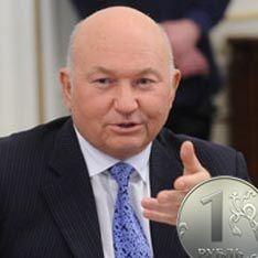 Работодателям Лужкова грозит штраф
