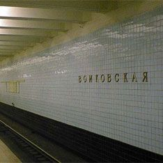 Цареубийцу оставят на карте Москвы