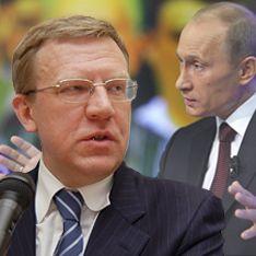 В экономике все решает Путин