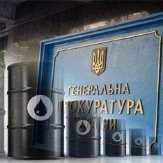 """Киев решил засудить """"Газпром"""" и """"Нафтогаз"""""""