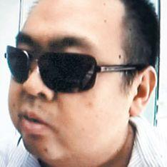 Сын Ким Чен Ира назвал причину нищеты