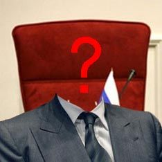 В Екатеринбурге введут двоевластие