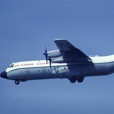 Военный самолет разбился под Кабулом
