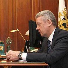 Собянина назначили мэром по ошибке