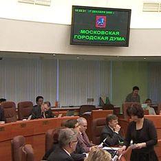 Москве осталось три дня без мэра