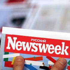 """""""Русский Newsweek"""" прекращает свое существование"""