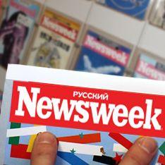 """""""Русский Newsweek"""" закрывается"""