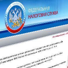 Долги россиян попали в открытый доступ