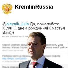 Медведев поздравил студентку в блоге