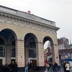 Закрылись две станции московского метро