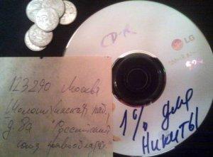 Блогеры отправят Михалкову по 30 копеек