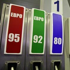 Новый бензин разорит автомобилистов