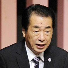 Япония отзовет своего посла за поездку Медведева
