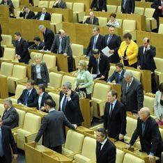 Госдума сделала первый шаг к запрету президентов