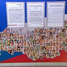 Обнародованы итоги переписи-2010