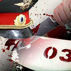В Москве порезали пьяного милиционера с друзьями