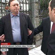 """Москва требует встречи со """"шпионами"""" в Грузии"""