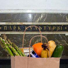 """""""Парк культуры"""" закрыли из-за овощей"""