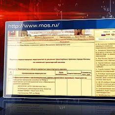 Москвичи подсказали Собянину способы борьбы с пробками