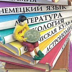 Путин осудил школьные поборы с родителей