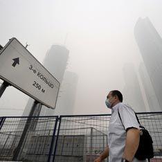 Отравившихся смогом пенсионеров оставили без денег