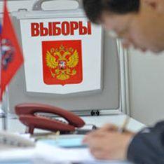 Россияне определились с будущим Думы