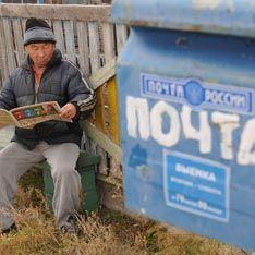 Почтальон проиграл деньги пенсионеров