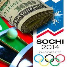 За Олимпиаду заплатят владельцы казино