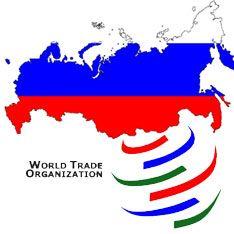 Россия хочет вступить в ВТО в следующем году