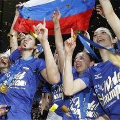 Российские волейболистки остались сильнейшими в мире