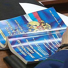 Сергея Магнитского обвинили посмертно